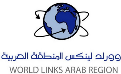 3 World Links Arab Logo Two Parrot Productions Client